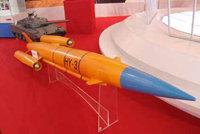 85式榴弹炮